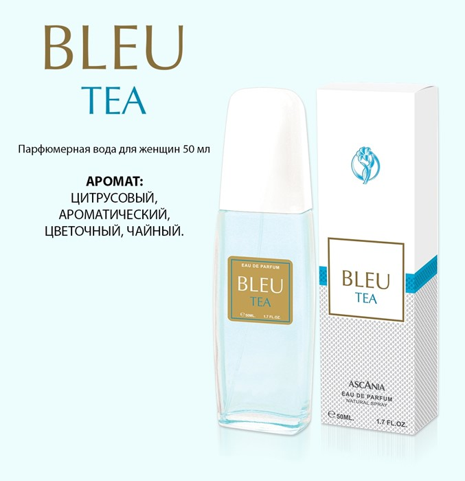 ASC BLEU TEA  50ml /жен.