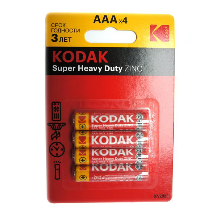 Батарейка  Kodak Heavy Duty R03 4шт.